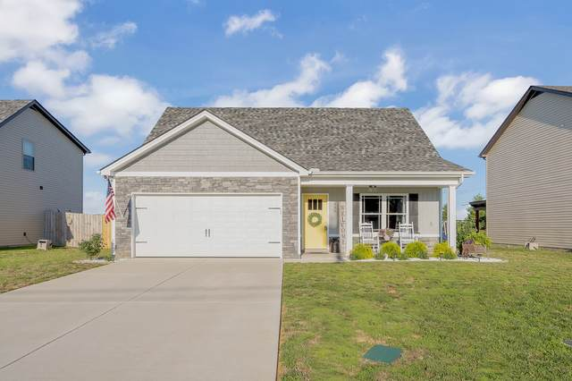 339 Providence Dr, Lebanon, TN 37087 (MLS #RTC2166302) :: Village Real Estate
