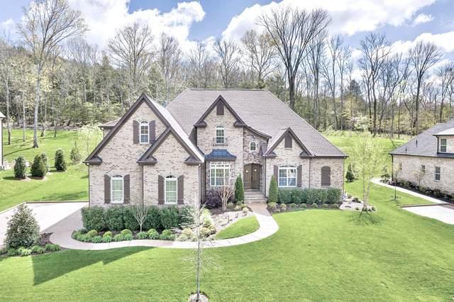 214 Bishop's Gate Dr Lot 17, Franklin, TN 37064 (MLS #RTC2172478) :: Village Real Estate