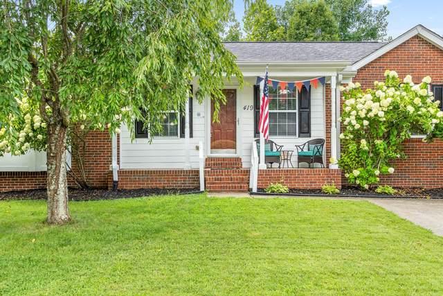 419 Eisenhower Dr, Ashland City, TN 37015 (MLS #RTC2172771) :: Village Real Estate