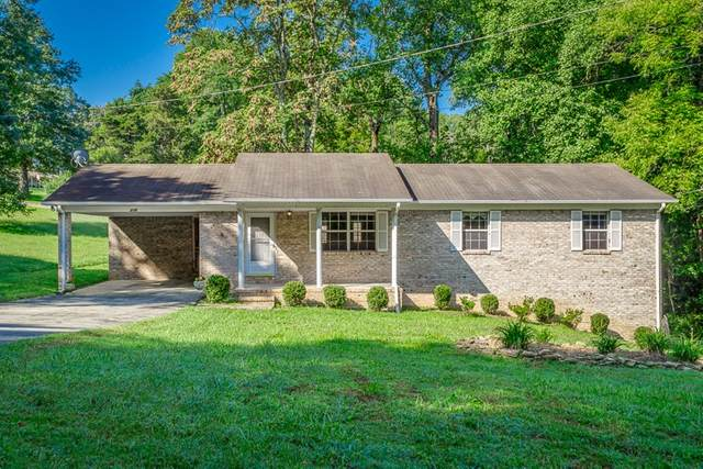 210 Cove Rd, Cookeville, TN 38506 (MLS #RTC2186755) :: Hannah Price Team