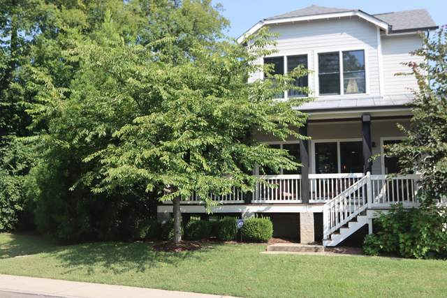 149 Gale Park Ln, Nashville, TN 37204 (MLS #RTC2188802) :: Village Real Estate