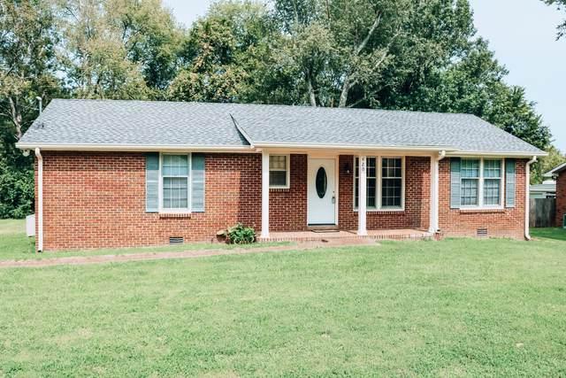 420 Perrolee St, Gallatin, TN 37066 (MLS #RTC2189364) :: John Jones Real Estate LLC