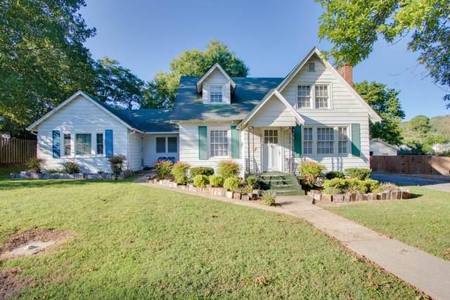 205 Jackson Ave, Carthage, TN 37030 (MLS #RTC2190564) :: Benchmark Realty