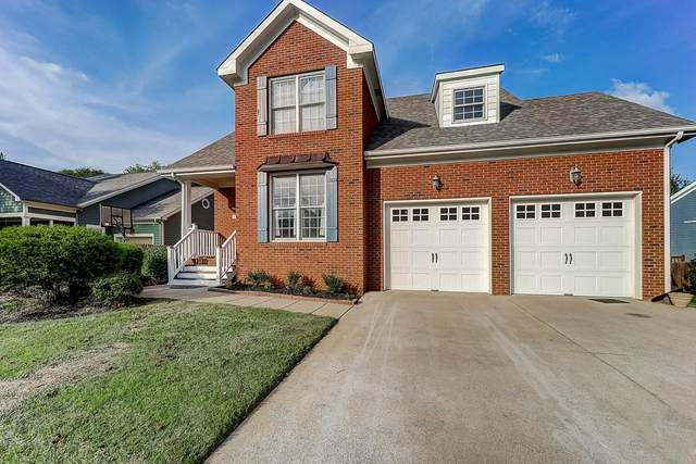 711 Mount Vernon Dr, Clarksville, TN 37043 (MLS #RTC2190711) :: RE/MAX Homes And Estates
