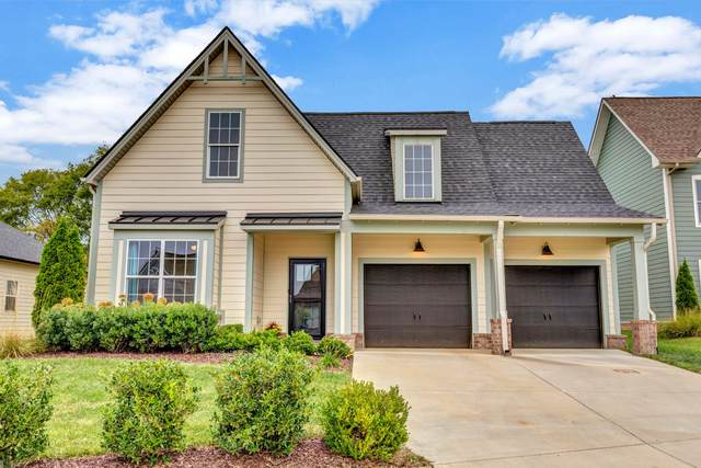 607 Sire Ave, Mount Juliet, TN 37122 (MLS #RTC2191737) :: Village Real Estate