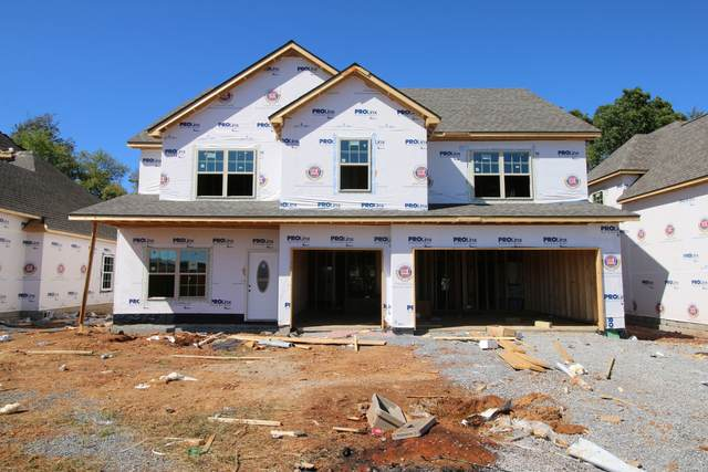 284 Summerfield, Clarksville, TN 37040 (MLS #RTC2192019) :: CityLiving Group