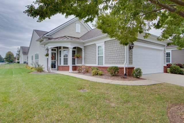 401 Cottonwood Dr, Mount Juliet, TN 37122 (MLS #RTC2196634) :: Village Real Estate