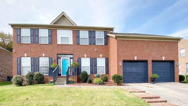4732 Indian Summer Dr, Nashville, TN 37207 (MLS #RTC2198012) :: RE/MAX Homes And Estates