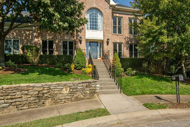 201 Channelkirk Ln, Nashville, TN 37215 (MLS #RTC2201348) :: Five Doors Network