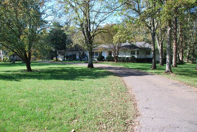 2017 Earlington Dr, Nashville, TN 37215 (MLS #RTC2204922) :: Exit Realty Music City