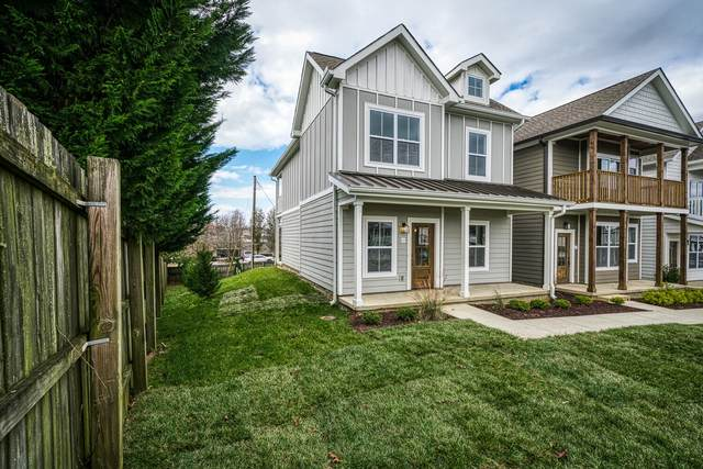 240 Allison Way, Cookeville, TN 38501 (MLS #RTC2209050) :: Village Real Estate