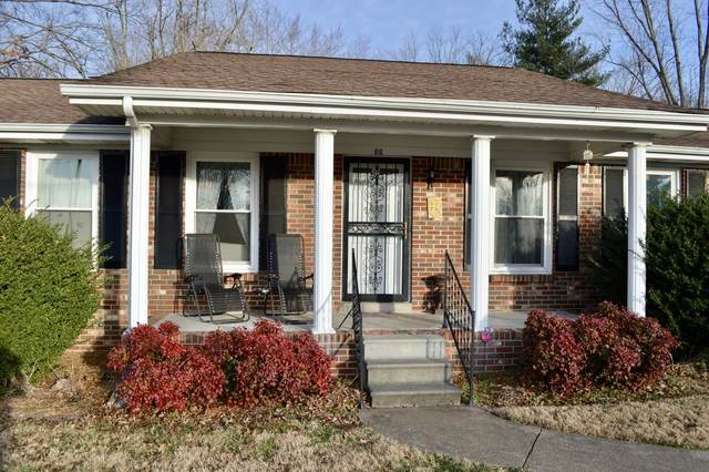 810 S Broadway St, Portland, TN 37148 (MLS #RTC2218207) :: Ashley Claire Real Estate - Benchmark Realty