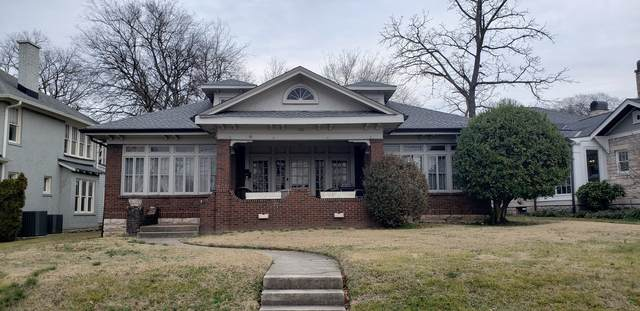 212 Fairfax Ave, Nashville, TN 37212 (MLS #RTC2223623) :: John Jones Real Estate LLC