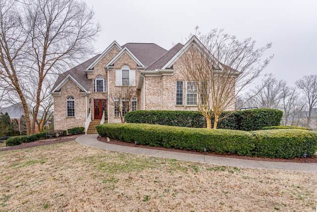 203 Well Spring Ct, Brentwood, TN 37027 (MLS #RTC2229136) :: HALO Realty