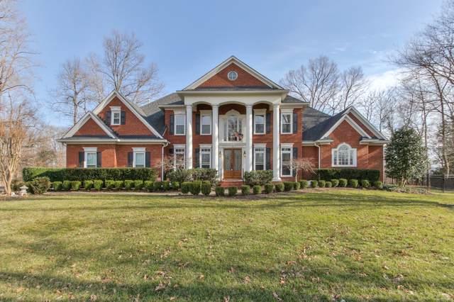 1092 Millwood Ct, Brentwood, TN 37027 (MLS #RTC2229270) :: Team Wilson Real Estate Partners