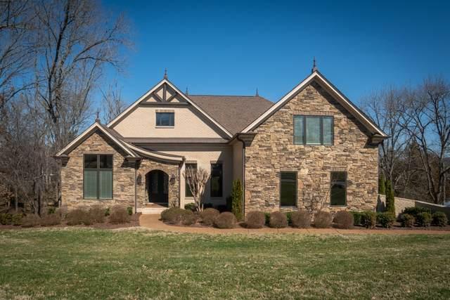 890 Plantation Way, Gallatin, TN 37066 (MLS #RTC2233863) :: Ashley Claire Real Estate - Benchmark Realty