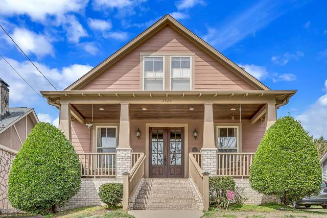 2922 Westmoreland Dr, Nashville, TN 37212 (MLS #RTC2236229) :: Nashville on the Move