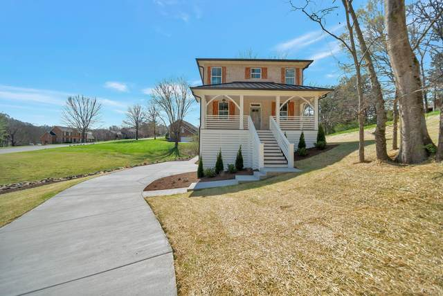 5314 E Bend Dr, Old Hickory, TN 37138 (MLS #RTC2238048) :: The DANIEL Team | Reliant Realty ERA
