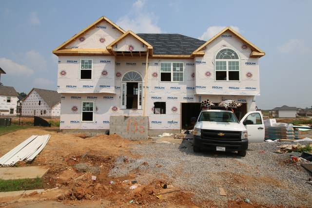 135 Charleston Oaks Reserves, Clarksville, TN 37042 (MLS #RTC2240811) :: DeSelms Real Estate