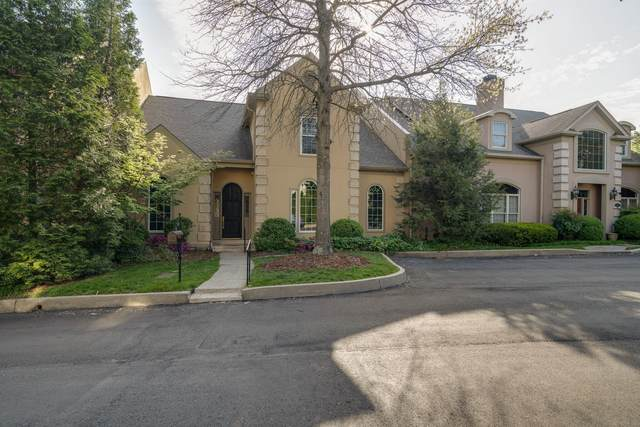123 Brighton Close, Nashville, TN 37205 (MLS #RTC2244776) :: Village Real Estate