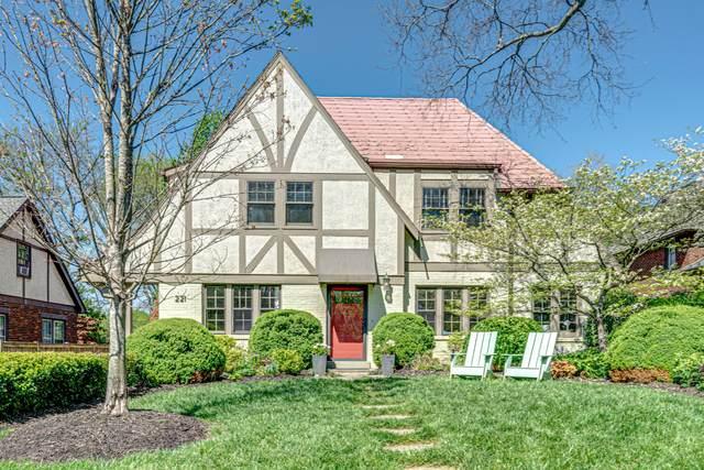 221 Leonard Ave, Nashville, TN 37205 (MLS #RTC2245579) :: DeSelms Real Estate