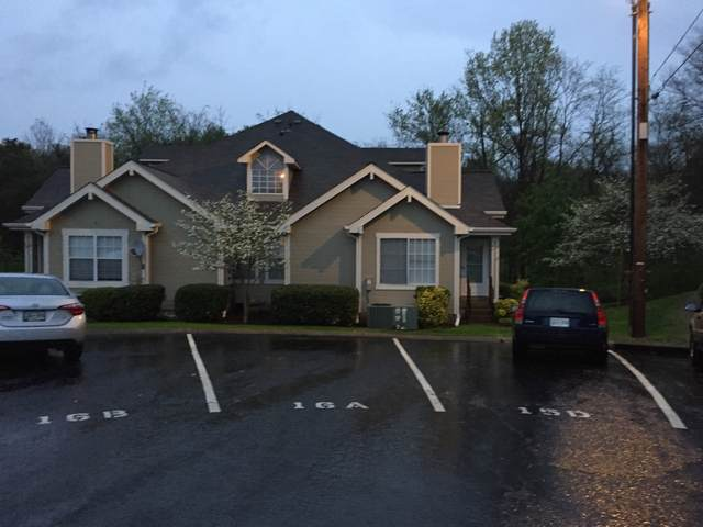 129 Cherry Hill Drive 16A, Hendersonville, TN 37075 (MLS #RTC2246215) :: Nashville on the Move