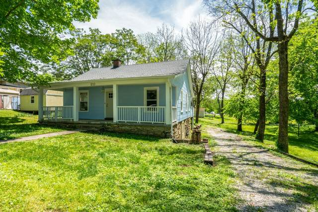 210 2nd Ave, Columbia, TN 38401 (MLS #RTC2249194) :: Randi Wilson with Clarksville.com Realty