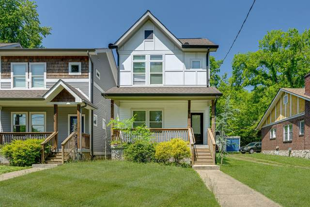 1404C Lischey Ave, Nashville, TN 37207 (MLS #RTC2252709) :: Nashville Home Guru