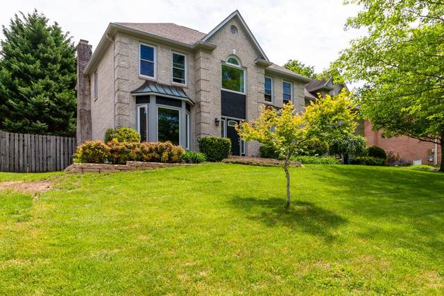 12420 Fort West Dr, Knoxville, TN 37934 (MLS #RTC2252931) :: The DANIEL Team | Reliant Realty ERA