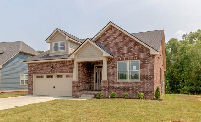 117 Cottage Ln, Clarksville, TN 37043 (MLS #RTC2260462) :: RE/MAX Homes and Estates, Lipman Group