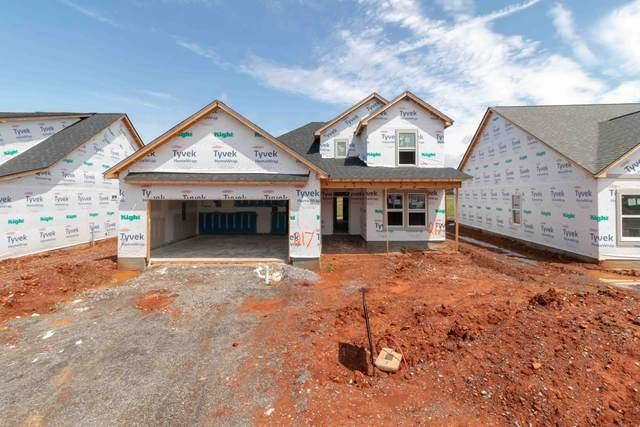 217 Mills Creek, Clarksville, TN 37042 (MLS #RTC2262607) :: Maples Realty and Auction Co.