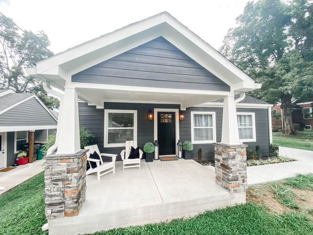926 Curdwood Blvd, Nashville, TN 37216 (MLS #RTC2263960) :: Maples Realty and Auction Co.