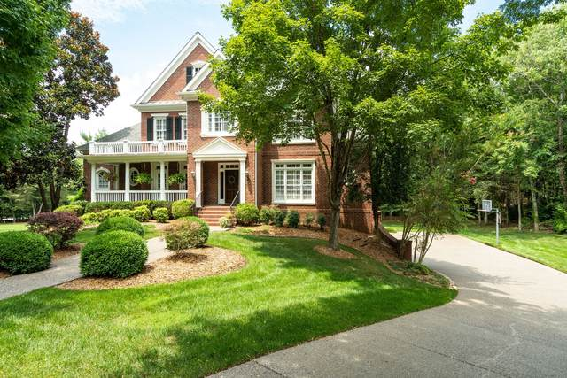 115 Sweethaven Ct, Franklin, TN 37069 (MLS #RTC2273091) :: Nashville on the Move