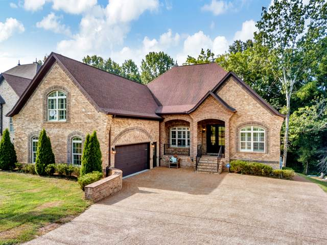 943 Lake Park Dr, Gallatin, TN 37066 (MLS #RTC2273475) :: Nashville on the Move