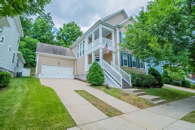 7876 Heaton Way, Nashville, TN 37211 (MLS #RTC2274252) :: RE/MAX Fine Homes
