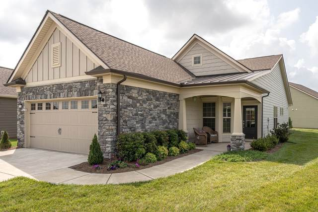 1510 Bledsoe Knoll, Spring Hill, TN 37174 (MLS #RTC2275715) :: Nashville on the Move