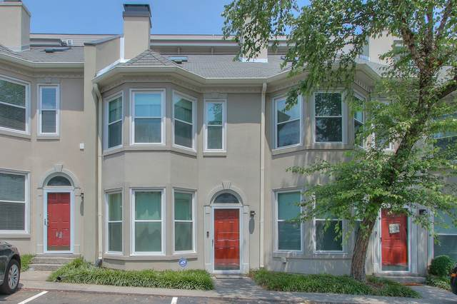 208 Fairmont Ct, Nashville, TN 37203 (MLS #RTC2276343) :: Team George Weeks Real Estate