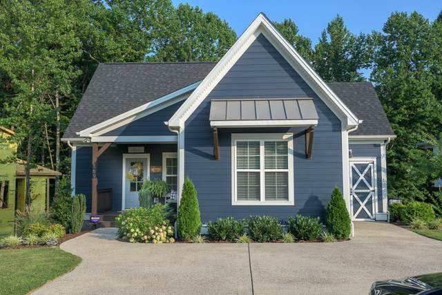 169 Evans Drive, Tullahoma, TN 37388 (MLS #RTC2278936) :: Nashville Roots