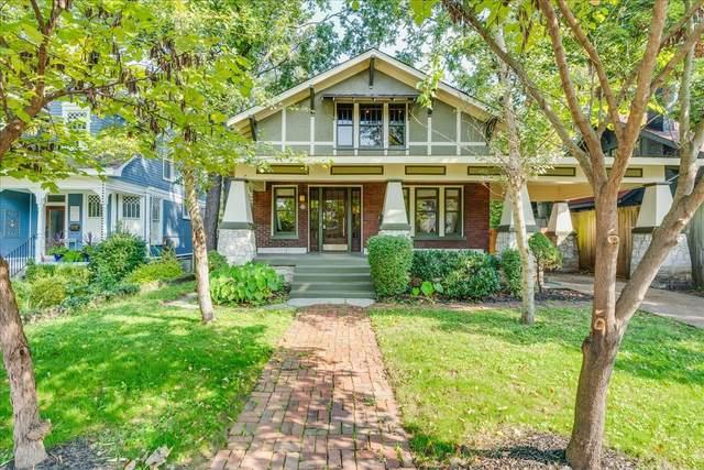 1405 Greenwood Ave, Nashville, TN 37206 (MLS #RTC2279081) :: Nashville Roots
