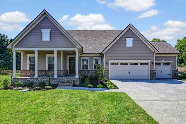 7057 Sky Meadow Dr, College Grove, TN 37046 (MLS #RTC2284371) :: Cory Real Estate Services