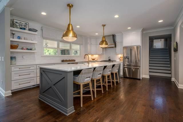 6235 Milbrook Rd, Brentwood, TN 37027 (MLS #RTC2285276) :: John Jones Real Estate LLC