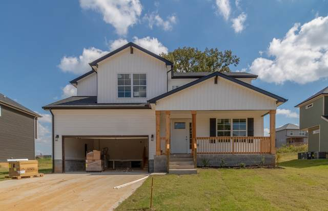 1079 Spicer Drive, Clarksville, TN 37042 (MLS #RTC2286901) :: Maples Realty and Auction Co.