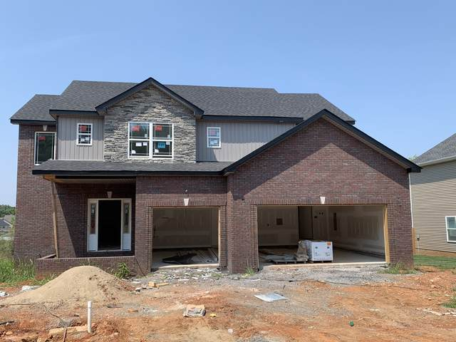 1065 Harrison Way, Clarksville, TN 37042 (MLS #RTC2289078) :: The Milam Group at Fridrich & Clark Realty