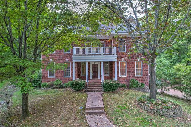 1118 Brookview Dr, Brentwood, TN 37027 (MLS #RTC2290012) :: Nashville on the Move