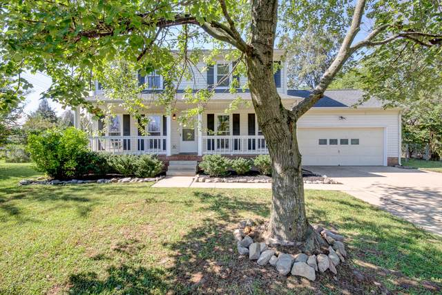 1230 Archwood Dr, Clarksville, TN 37042 (MLS #RTC2297907) :: The Home Network by Ashley Griffith
