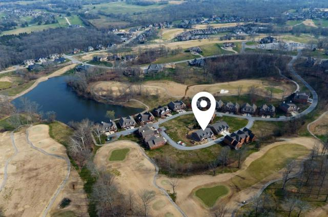 117 Nickolas Cir, Lebanon, TN 37087 (MLS #1906850) :: CityLiving Group