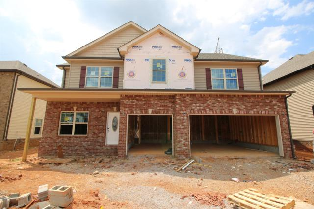 121 Summerfield, Clarksville, TN 37040 (MLS #1943915) :: Ashley Claire Real Estate - Benchmark Realty