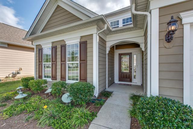 266 Salient Lane, Mount Juliet, TN 37122 (MLS #1971785) :: John Jones Real Estate LLC