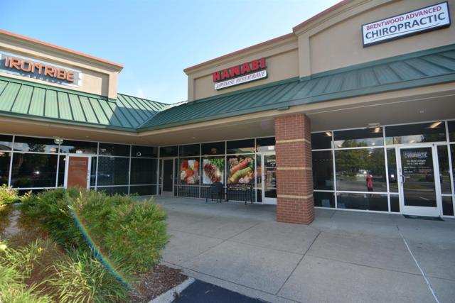 214 Ward Circle, Brentwood, TN 37027 (MLS #1978098) :: Team Wilson Real Estate Partners