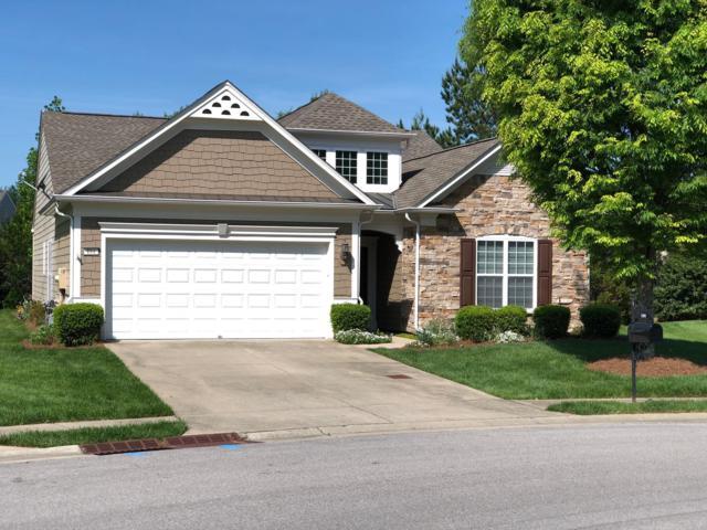 184 Navy Cir, Mount Juliet, TN 37122 (MLS #RTC2021854) :: John Jones Real Estate LLC